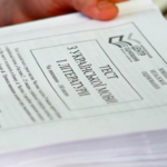Выпускники 2020 смогут не писать ГИА (ВНО), если не идут в вузы, — МОН