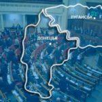Очільник МЗС нагадав умови для узгодження особливого статусу Донбасу та Криму