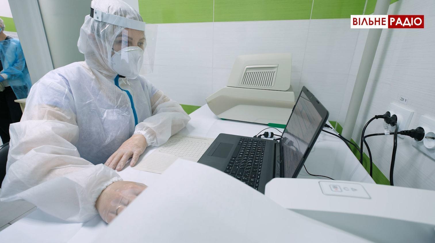 На Донеччині зможуть швидше перевіряти людей з підозрою на COVID-19