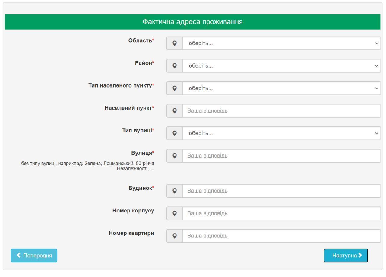 Мешканцям Донбасу, на яких вплинула криза COVID-19, пропонують виграти грант на навчання (Інструкція)