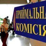 Абитуриентов из ОРДЛО предлагают принимать во всех украинских вузах без ВНО