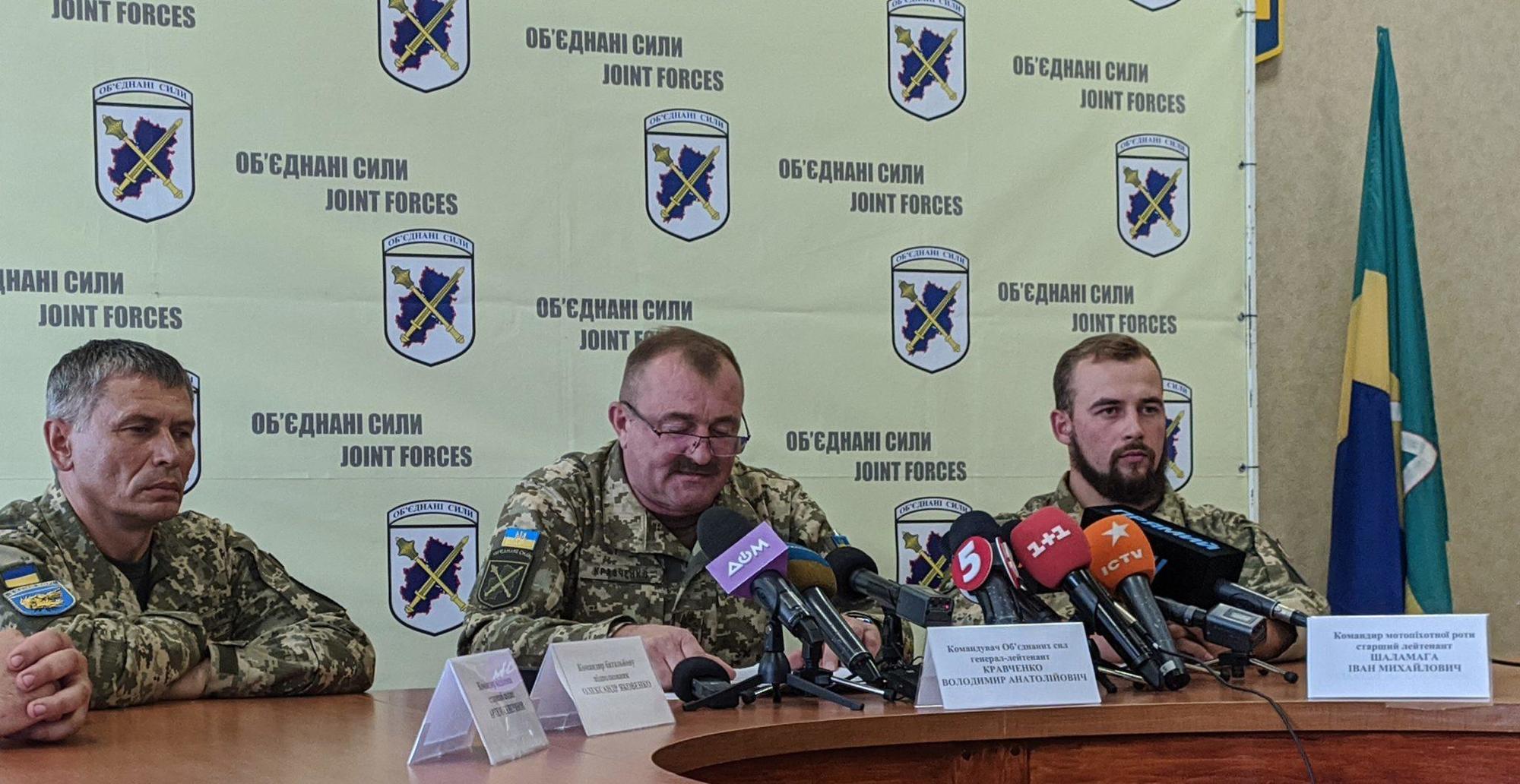 Володимир Кравченко штаб ООС