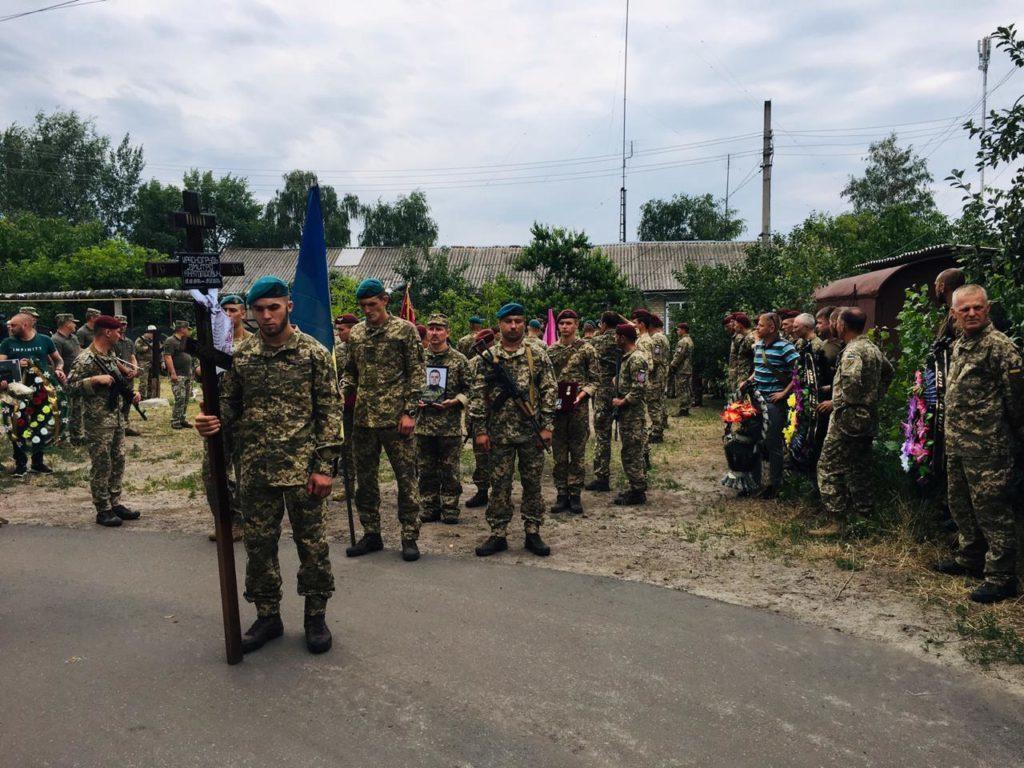 На Донеччині поховали розвідника, який загинув біля Зайцевого