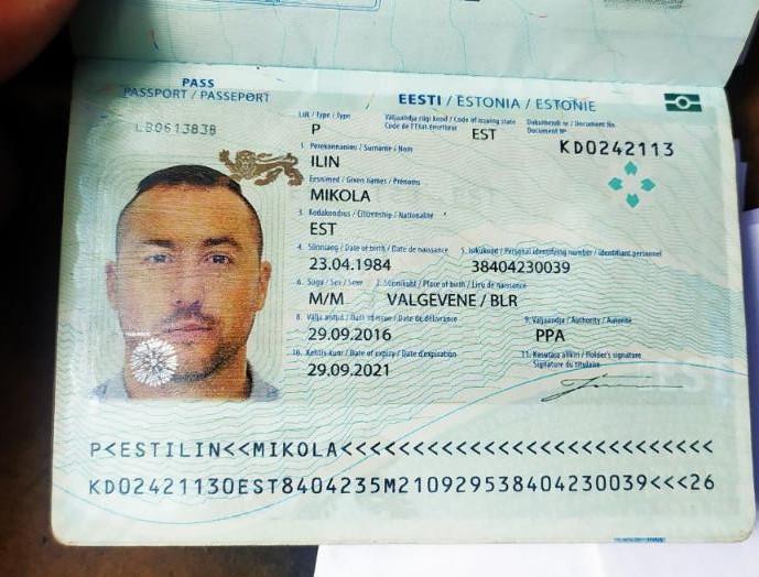 """В """"ДНР"""" заявляють, що знайшли тіло медика, якого вони розстріляли під Зайцевим (ФОТО)"""