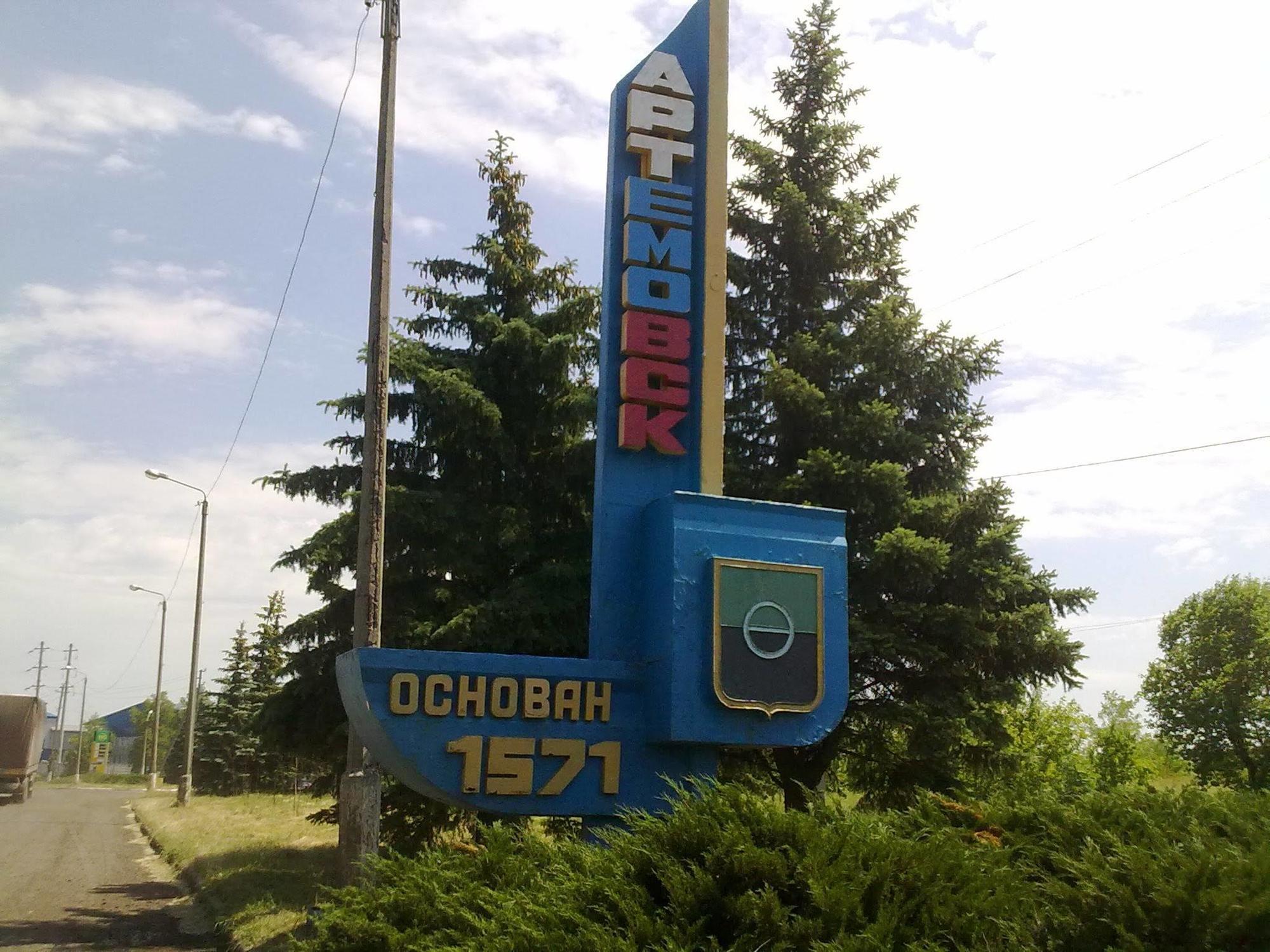 стела Артемівськ Бахмут ДНР окупація