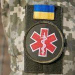 Тіло загиблого медика та поранених військових досі не можуть забрати з місця обстрілу