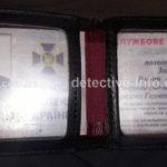 В Киеве нашли тело следователя СБУ, расследовавшего госизмены и события на востоке. Подозревают выходца из Донбасса, — СМИ