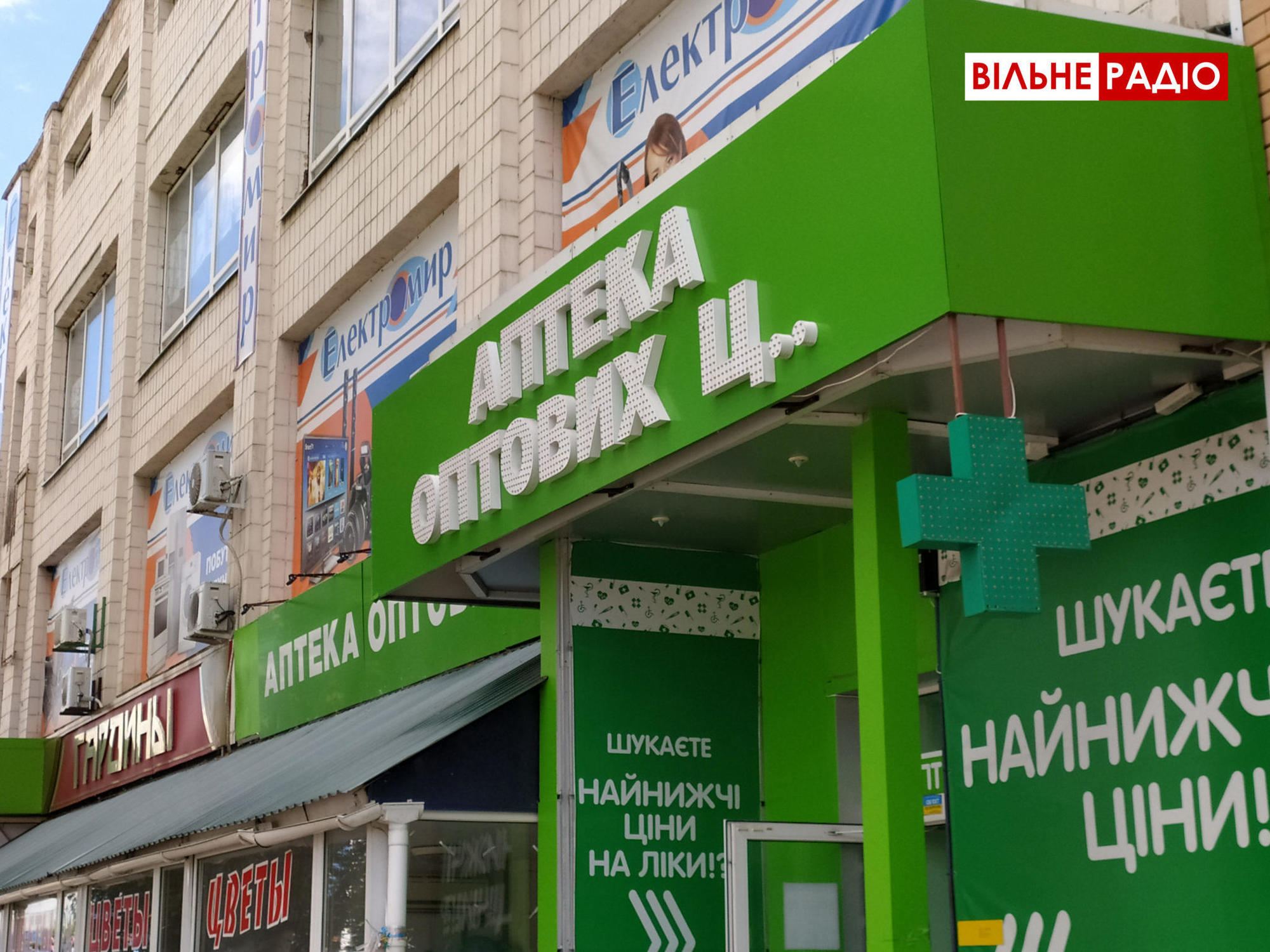 Ціна захисту від COVID-19: скільки коштують маски та респіратори в аптеках Бахмута (Аудит)