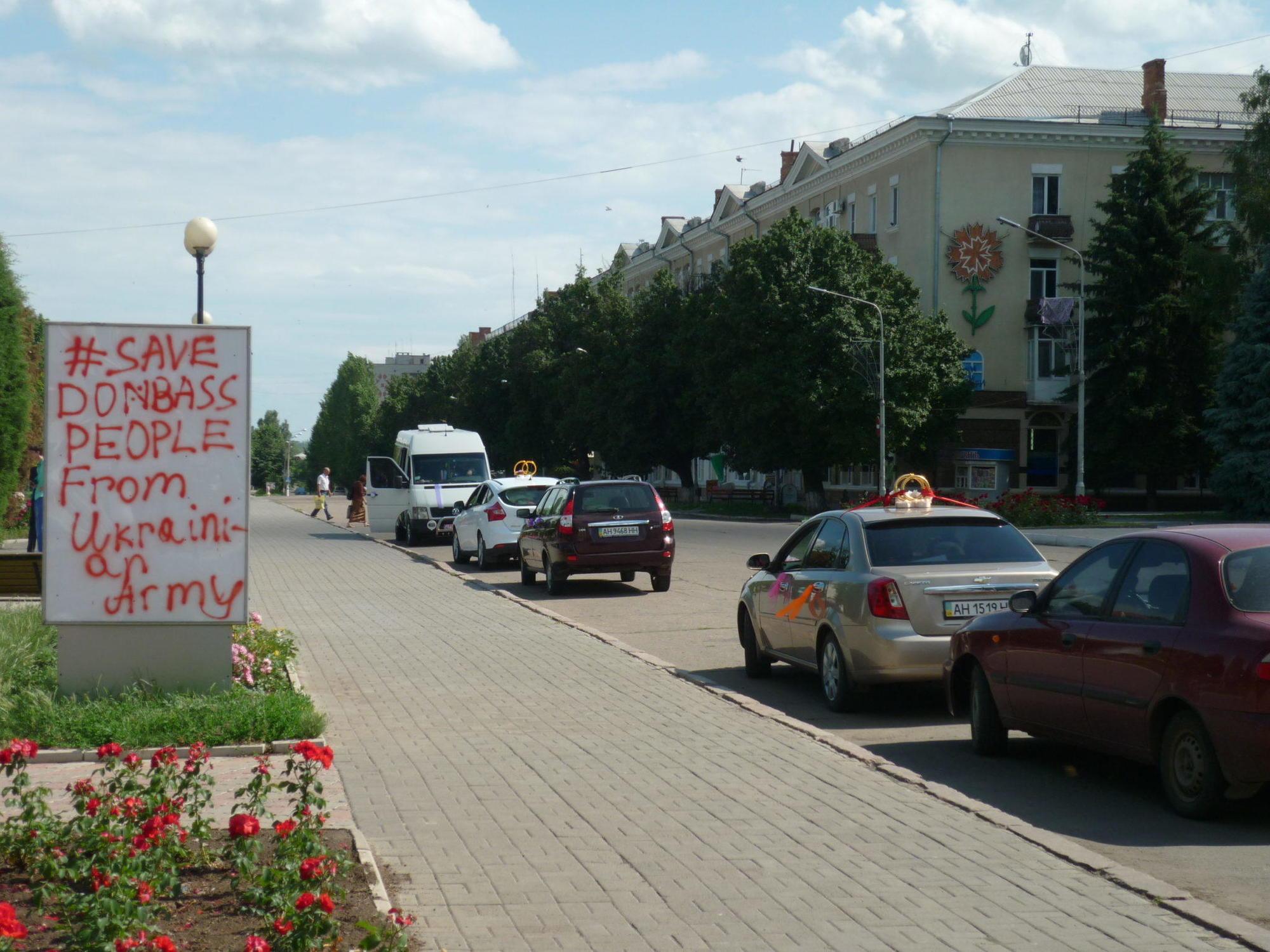 окупація ДНР Артемівськ травень 2014