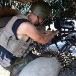 Російські найманці обстріляли околиці Бахмутського району, —  Міноборони