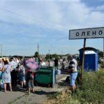 """Наступний раз бойовики відкриють КПВВ """"Оленівка"""", ймовірно, 17 липня  —  правозахисники"""