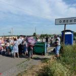 """Гуманитарный коридор: КПВВ """"Новотроицкое"""" сейчас работает в обоих направлениях - Госпогранслужба"""