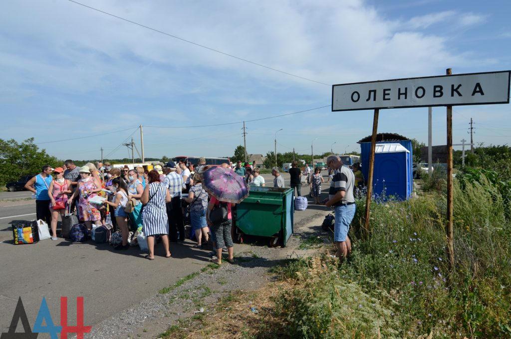 КПВВ Еленовка Донецкая область