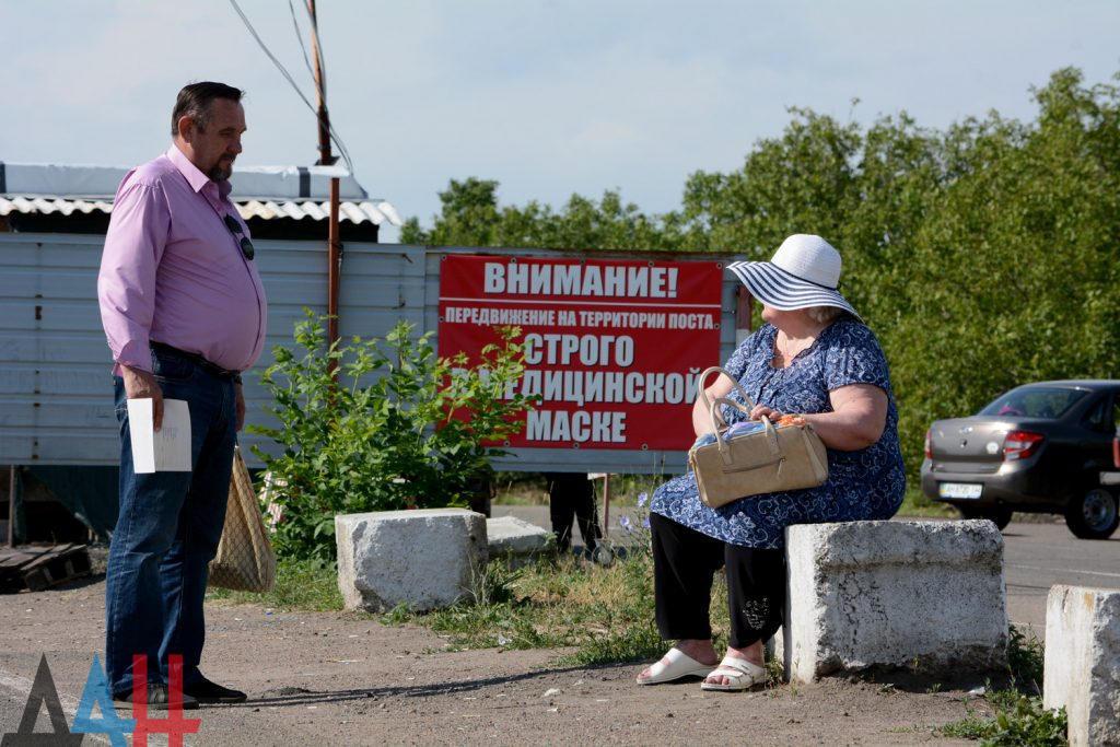 блокпост Еленовка Донецкая область