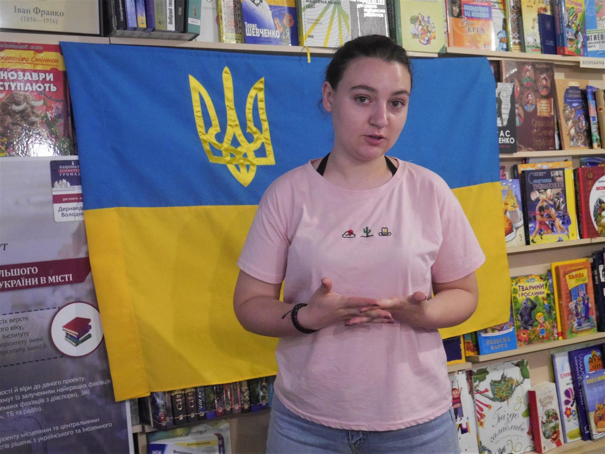 Мария Лященко украинский клуб Бахмута