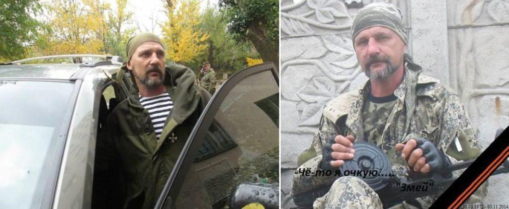 Історії та факти. 7 українців, які можуть бути причетні до збиття МН17 (Фото)