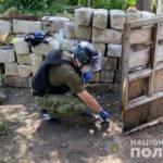 """Второе """"покушение"""" на экс-пленницу Бучок в полиции оформили как """"добровольную сдачу оружия"""""""