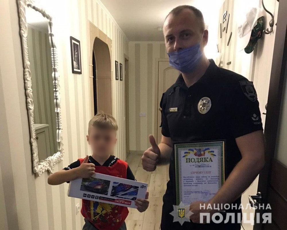хлопчик син поліцейського Лиман