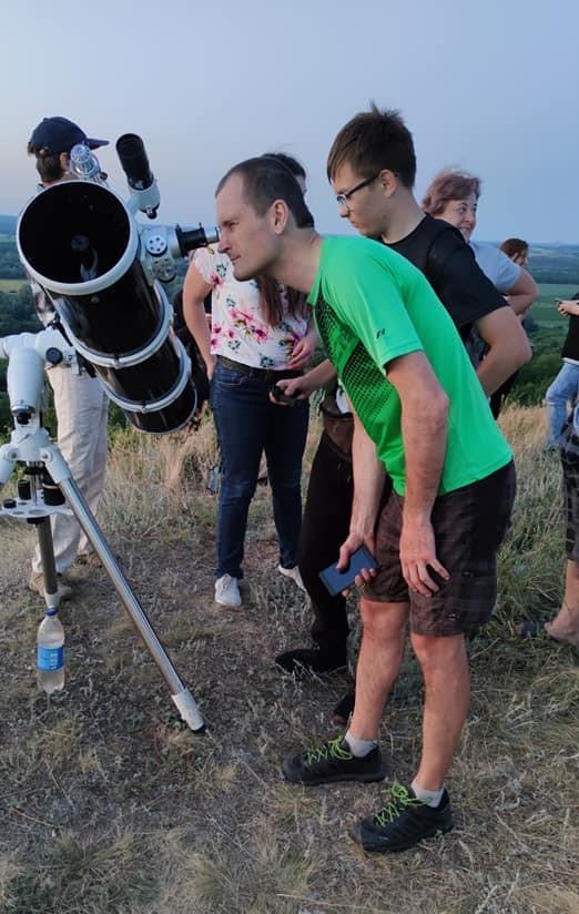 телескоп Закітне