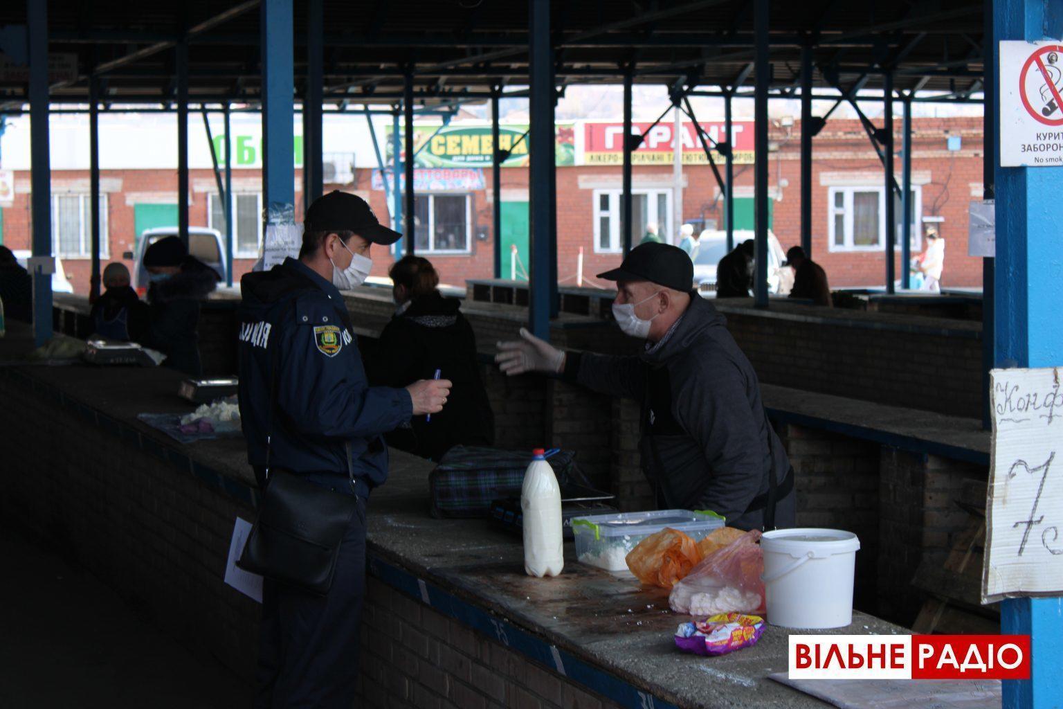 Поліція перевіряє ринок в Бахмуті