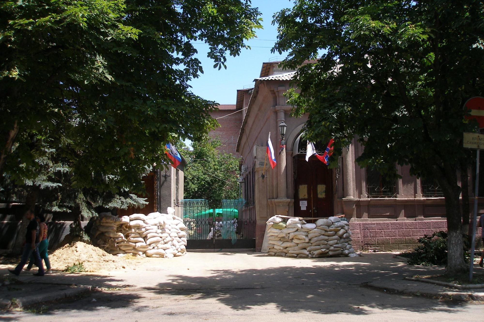 прокуратура Артемівськ окупація ДНР Бахмут