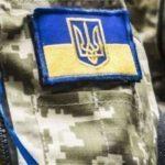 С начала суток на Донбассе погибли 2 военных, — штаб ООС