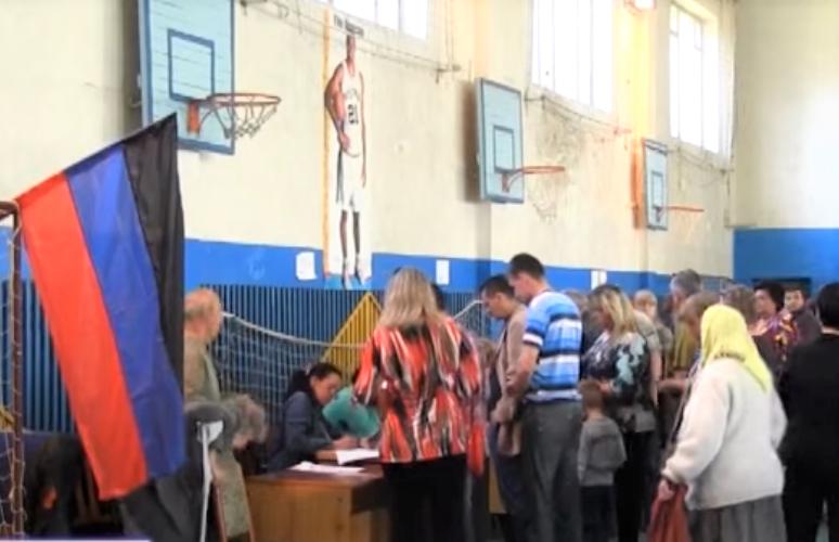 псевдореферендум Артемівськ Бахмут