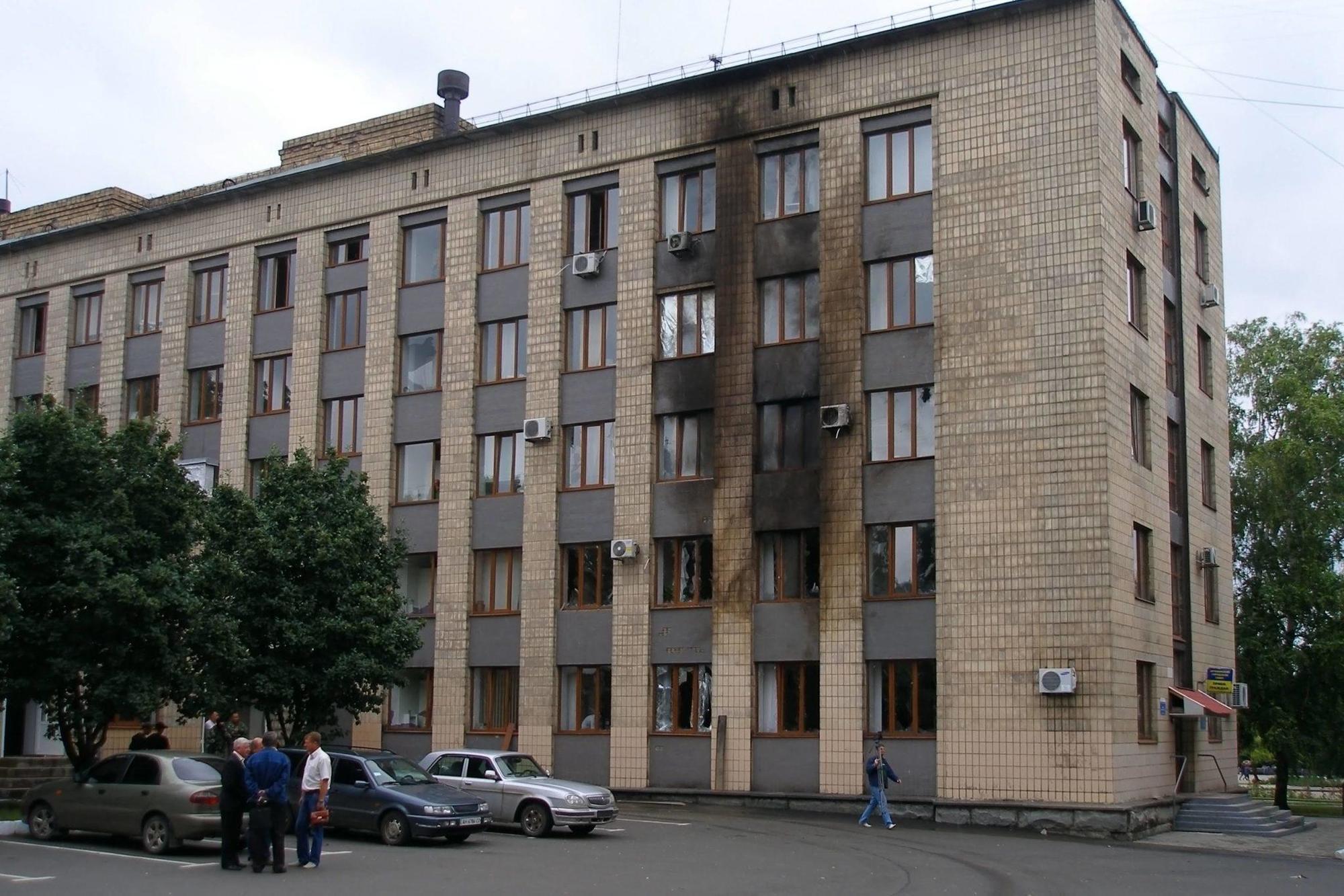 будівля міськради окупація ДНР 2014