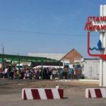 Ситуація на КПВВ: 4 серпня на Луганщині лінію розмежування перетнули понад 2 тис людей