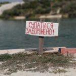 Пляжі на Азовському морі перевірили та склали перелік небезпечних (назви)