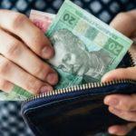 У вересні мінімальна зарплата в Україні збільшиться до 5 тисяч гривень