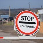 Зведення з КПВВ: пропуск здійснюється лише на Луганщині
