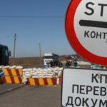 """Стан на КПВВ: Перетнути лінію розмежування можна через """"Станицю Луганську"""" та """"Новотроїцьке"""""""