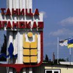 В среду 19 августа пройти через КПВВ можно только на Луганщине