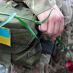 """Трагедію під Зайцевим ДБР розслідує як """"недбале ставлення до військової служби"""""""