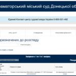 """Екс-полонена """"ДНР"""" Бучок знову подала в суд на ДТЕК. З'явилася нова претензія"""