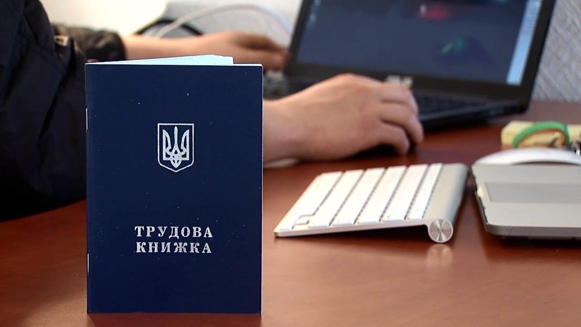 Більше – означає краще? На що вплине підвищення мінімальної зарплати в Україні