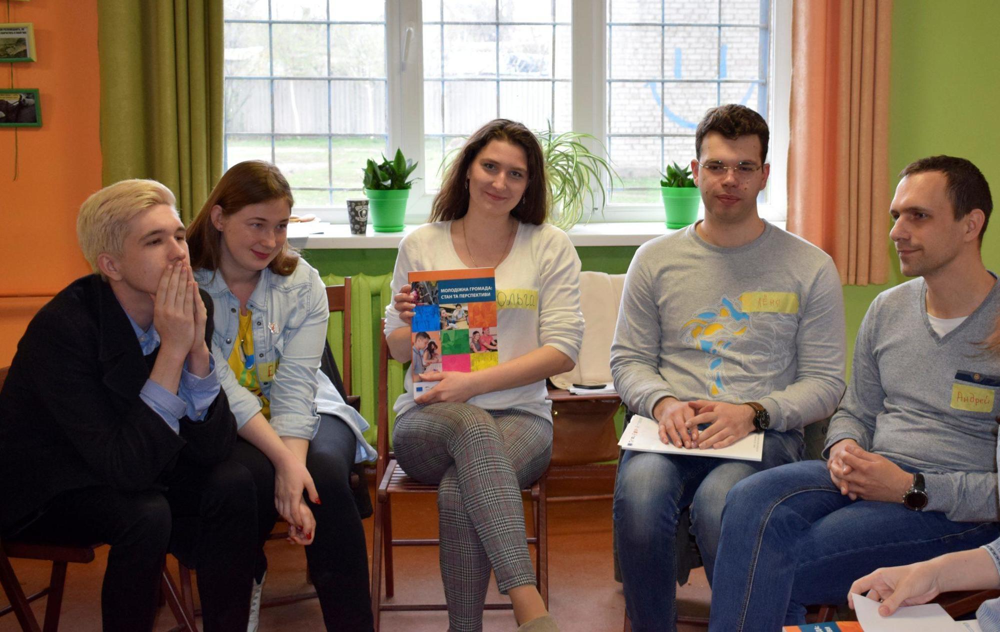 тренинг для молодежи Донецкая область активисты