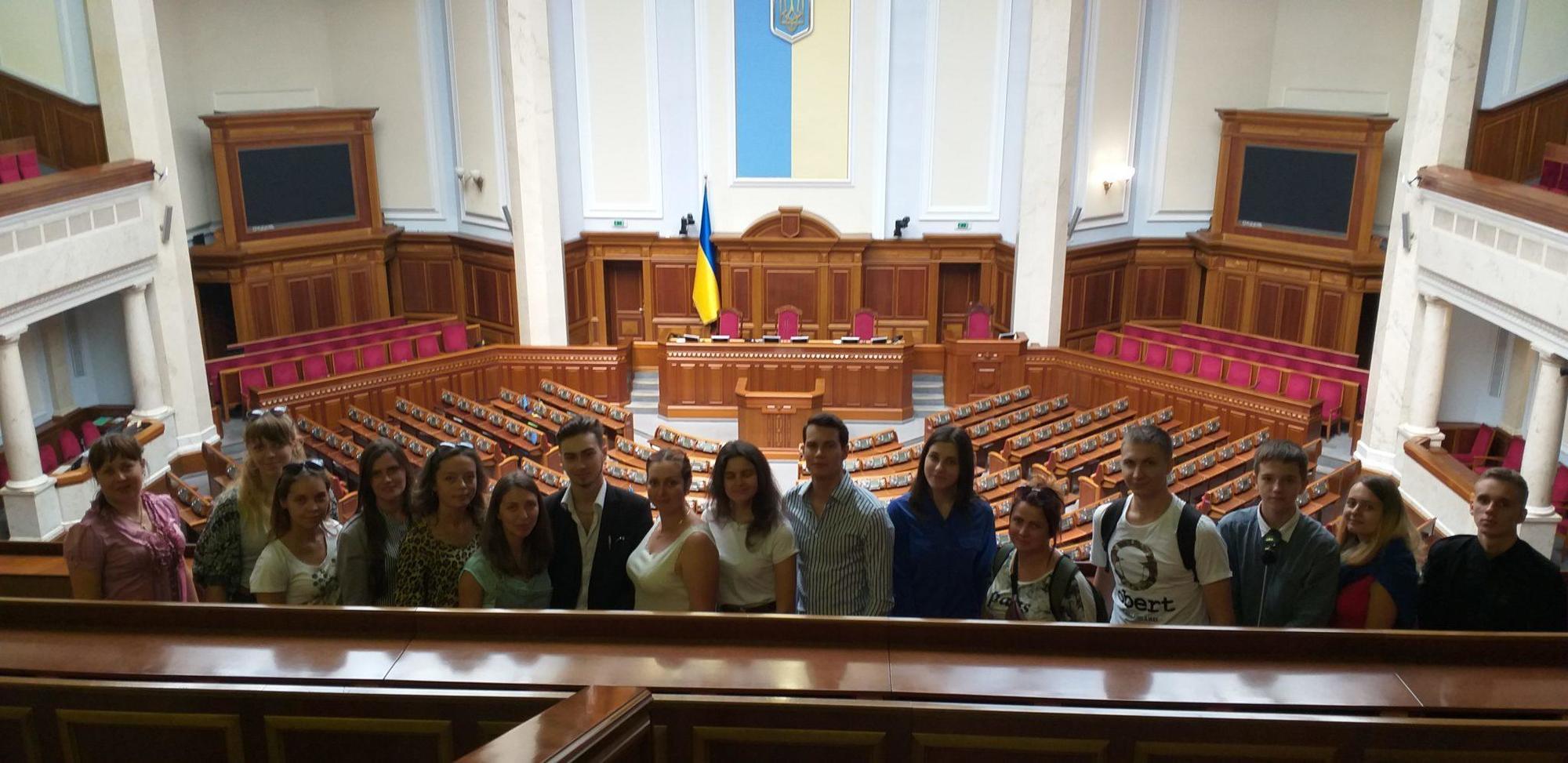 Верховная Рада Парламент молодежь Донецкой области стажировка