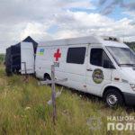 В Славянске полицейские провели эксгумацию тел погибших во время оккупации города (ФОТО, ВИДЕО)