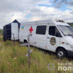 В Слов'янську поліцейські провели ексгумацію тіл загиблих під час окупації міста (ФОТО, ВІДЕО)
