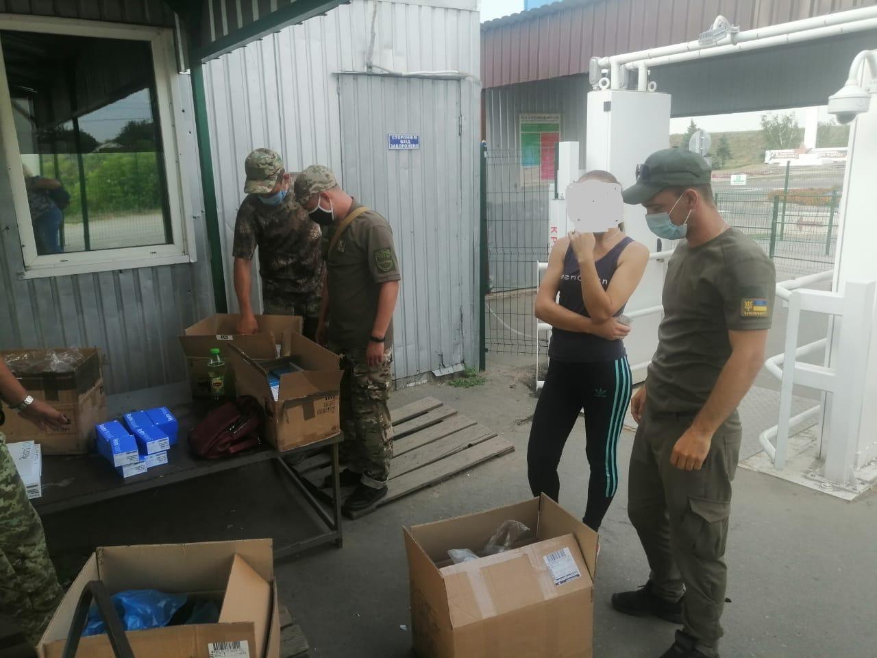 контрабанда незаконное перемещение товаров ООС Донбасс КПВВ ОРДЛО