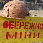 На Донетчине подорвались двое военных ООС, один погиб