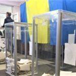 Майже 900 виборців з тимчасово окупованої Донеччини змінили виборчу адресу