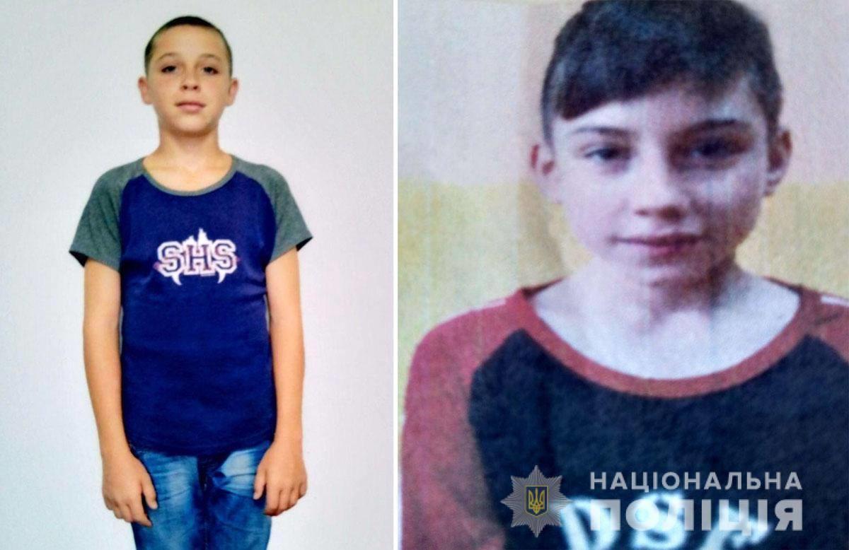 Полиция разыскивает двух пропавших мальчиков из Славянска