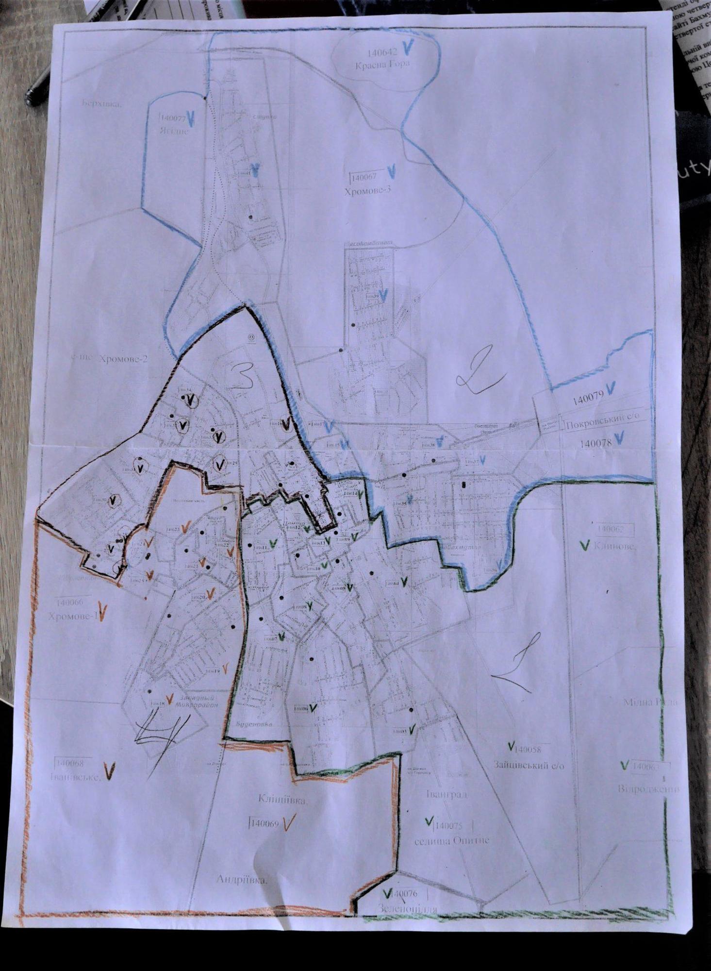 46 виборчий округ Бахмутська міська ОТГ мапа карта дільниці