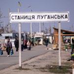 Бойовики змінили правила перетину КПВВ на Луганщині, – правозахисники