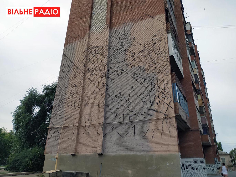 Центр Бахмута прикрасять новим муралом