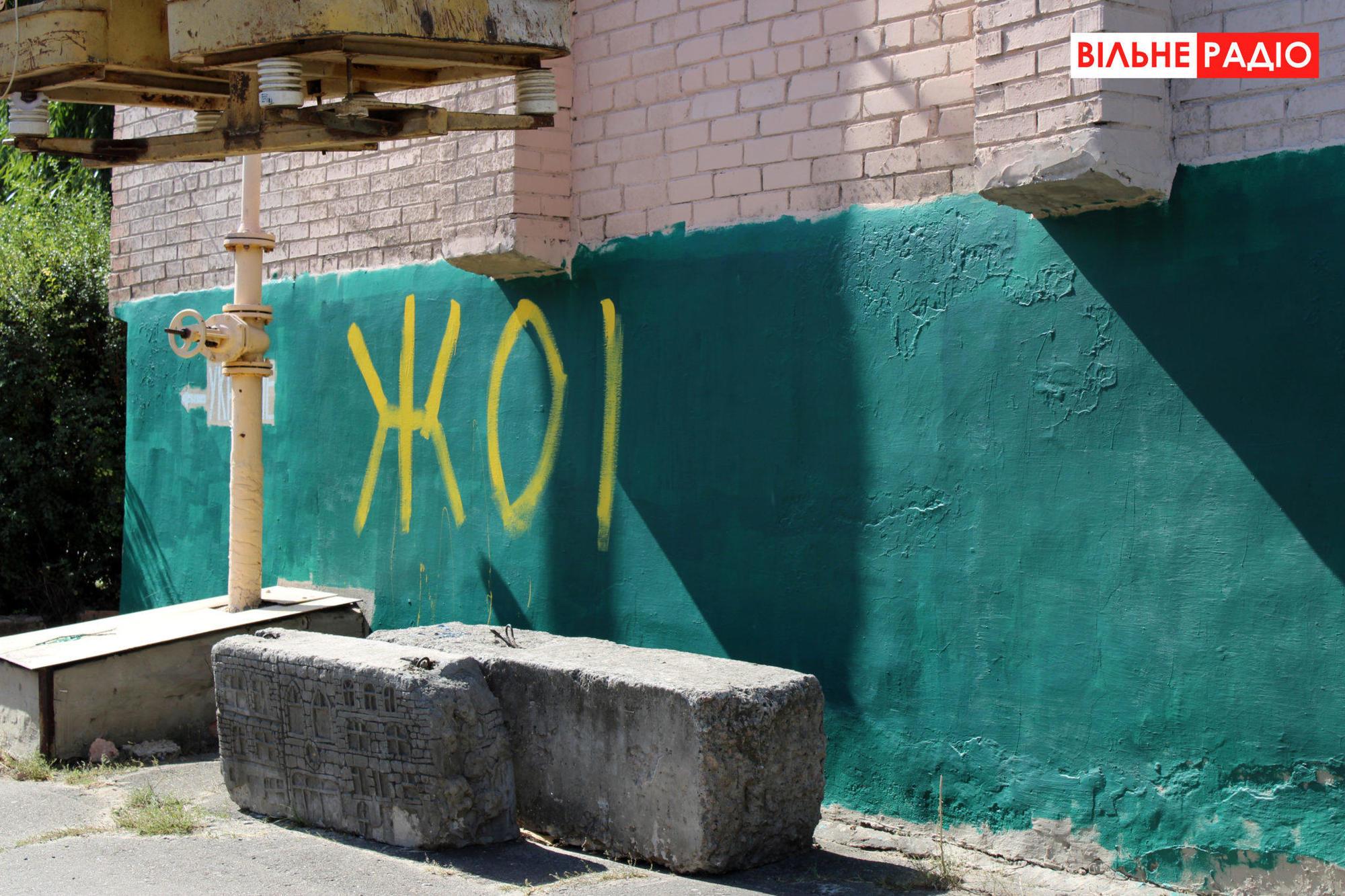 "В Бахмуте поймали вандала, который дважды писал под новым муралом ""ж*па"""