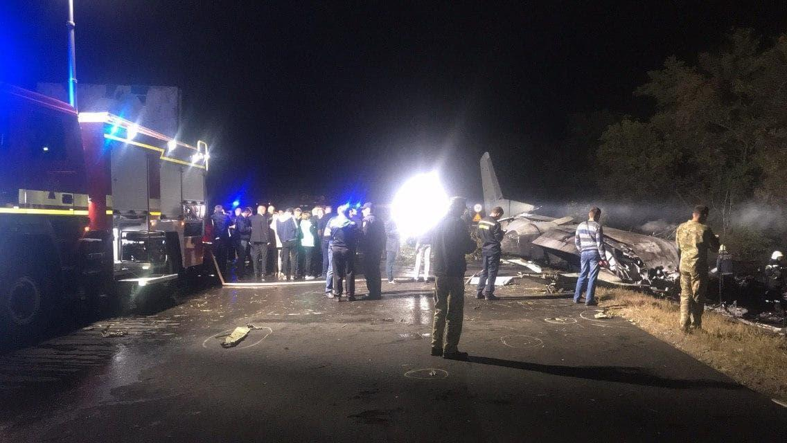 катастрофа літака місце трагедії Чугуїв